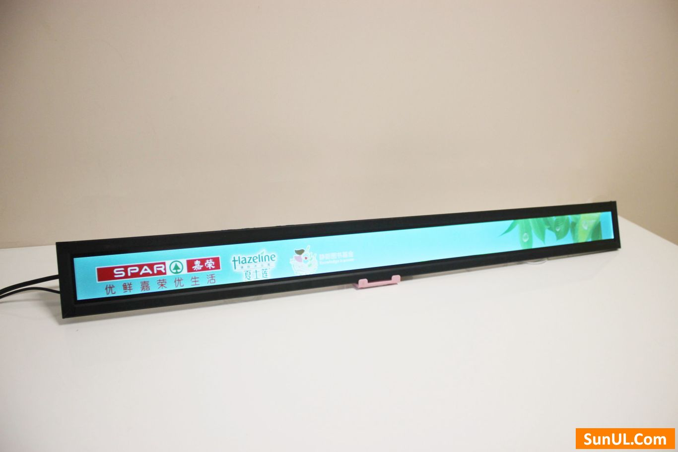 20.2 inch Shelf Edge LCD Display
