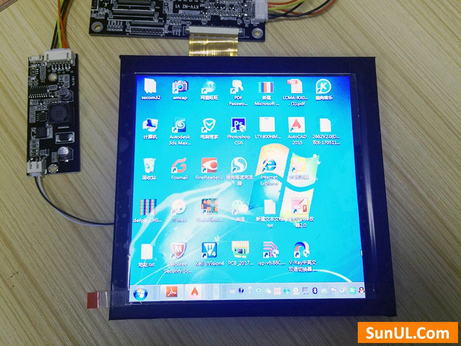 7.1 inch stretched LCD display